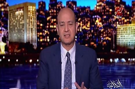 الحكاية عمرو اديب حلقة يوم السبت 8 فبرااير 2020 ج3