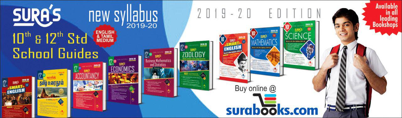 CLASS 12 | KALVISOLAI HSC - PLUS TWO - +2 - 12th Std | STUDY