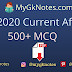 July 2020 Current Affairs MCQ PDF in Hindi