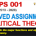 Explain the major functions and significance political theory MPS 001