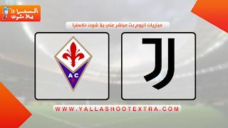نتيجة مباراة يوفنتوس ضد فيورنتينا 25-04-2021 في الدوري الايطالي