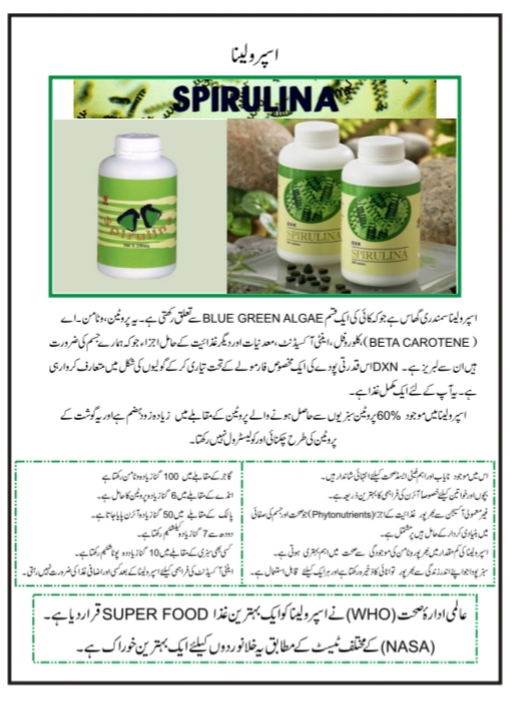 Dxn Products Sale And Marketing With Bsiness Multan Pakistan Dxn Spirulina