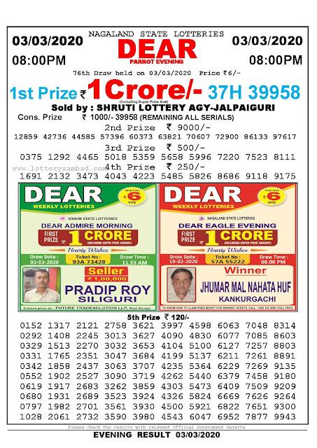 Lottery Sambad 03.03.2020 Nagaland Lottery Result 8 PM