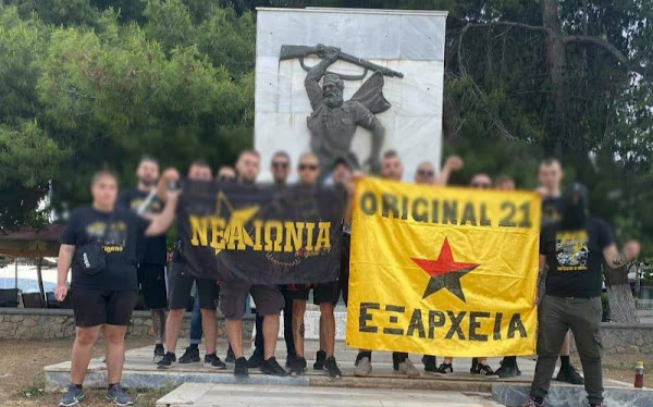 Φόρος τιμής στους αγωνιστές της Αντίστασης από αντιφασίστες οπαδούς της ΑΕΚ