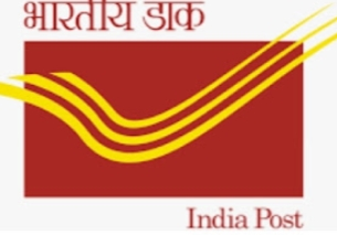 Superb revenue with the post office franchise business