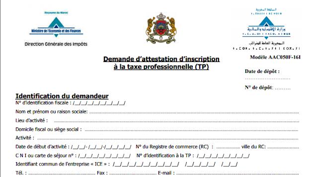 Demande d'attestation d'inscription à la taxe professionnelle - patente