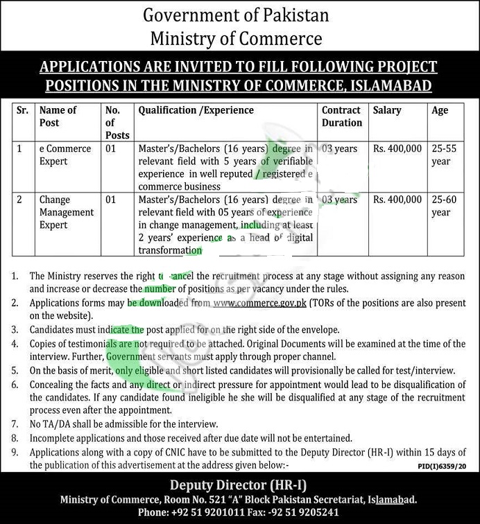 Ministry of Commence Jobs Latest 2021