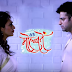 Yeh Hai Mohabbtein :  Aaliya's love confession to Mihir And Then......