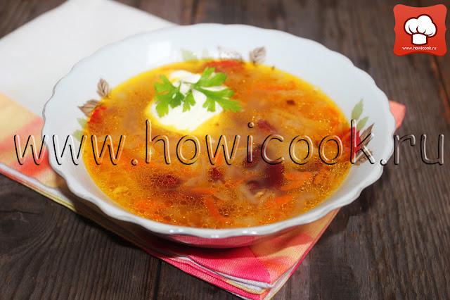 рецепт щей с квашеной капустой и фасолью