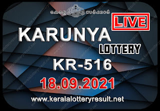 Kerala Lottery Result Karunya KR 516 18.09.2021,Karunya KR 516 , Karunya 18-09.2021 Karunya Result, kerala lottery result, lottery result kerala, lottery today result, today kerala lottery, lottery results kerala, lottery result today kerala, kerala lottery result today, today lottery results kerala, kerala lottery today results, kerala lottery live, kerala lottery today live, live lottery results