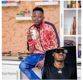 Download Audio  |  Linex Ft. Lava Lava – FUNGU Mp3
