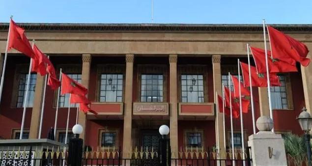 مجلس النواب يصادق بالإجماع على 21 مشروع قانون بمثابة اتفاقيات دولية