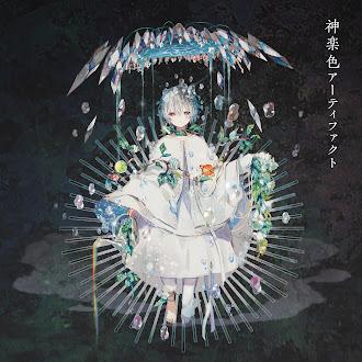 [Lirik+Terjemahan] Mafumafu - Onna no Ko ni Naritai (Aku Ingin Menjadi Wanita)
