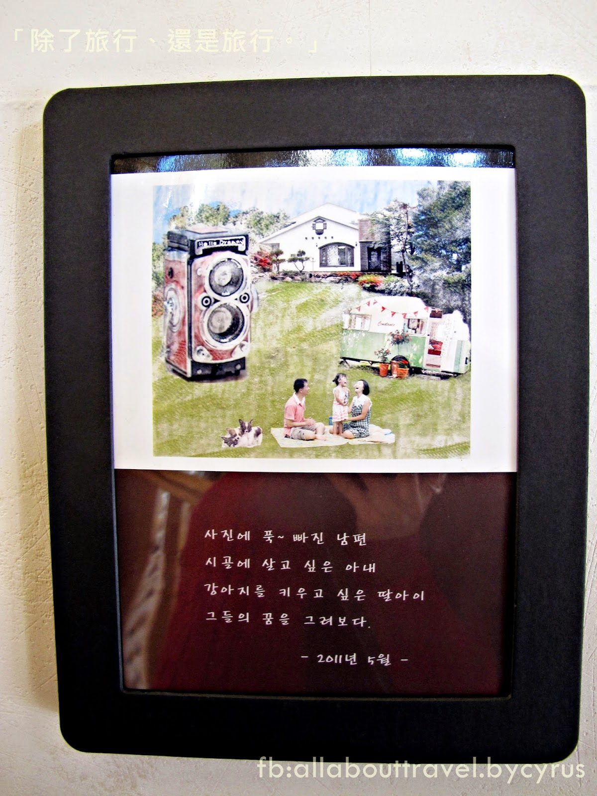 韓國自由行夢想之旅18