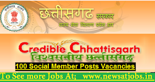 cg-100-Social-Member-Recruitment-2017