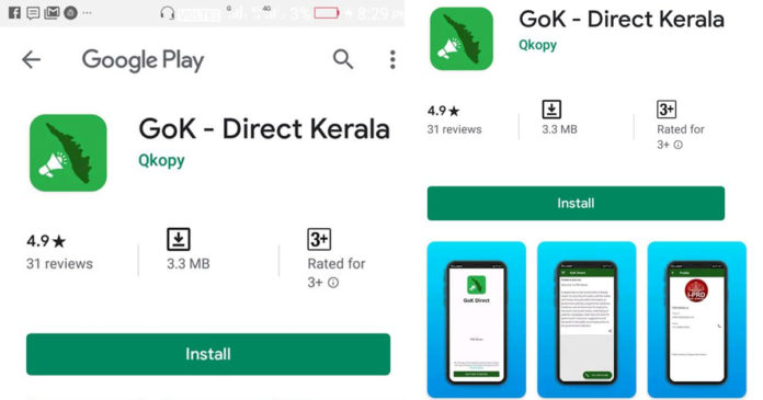 Corona: Mobile App for Government of Kerala for details,www.thekeralatimes.com