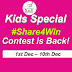 Share & Win contest Win exciting vouchers