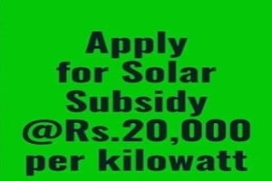 Haryana Rooftop Solar Plant Subsidy Scheme Apply Online