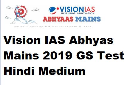Vision IAS IAS Abhyas Mains 2019 GS Test 2 with Solution PDF
