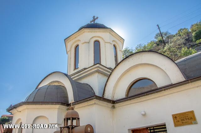 Црква Св. Петка - Велес, Македонија