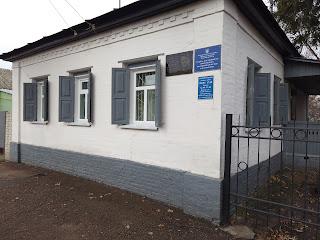 Прилуки. Черниговская обл. Мемориальный музей Олега Кошевого