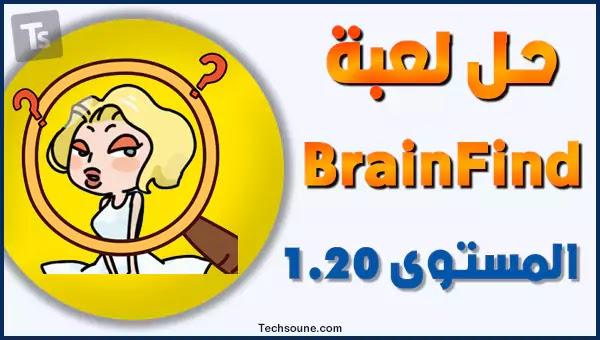 حل مراحل BrainFind