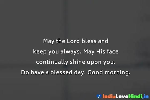 good morning shayari for family