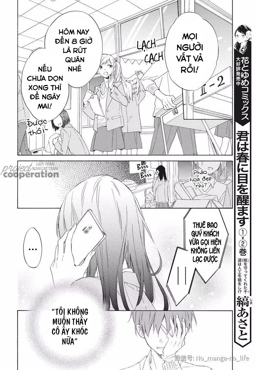 Kimi wa Haru ni Me wo Samasu chap 16 - Trang 21