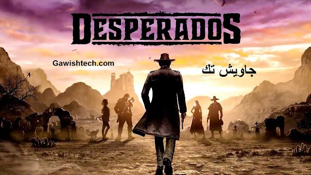تحميل لعبة ديسبرادوس 3 Desperados 3 للكمبيوتر مجانًا