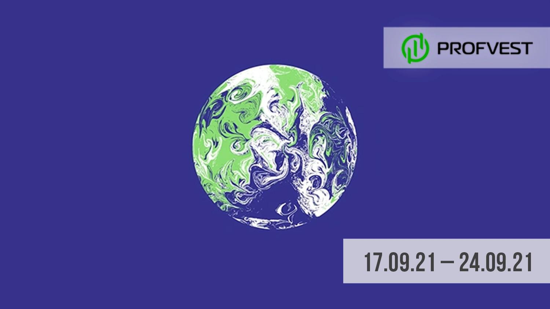 Важные новости из мира финансов и экономики за 17.09.21 - 24.09.21