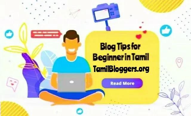 Blog Tips for Beginner in Tamil - TamilBloggers.org