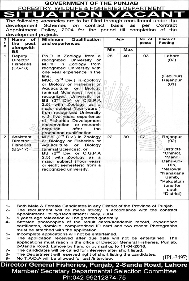 Forestry Wildlife & Fisheries Department Jobs in Lahore 2016