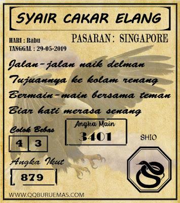 SYAIR SINGAPORE 29-05-2019