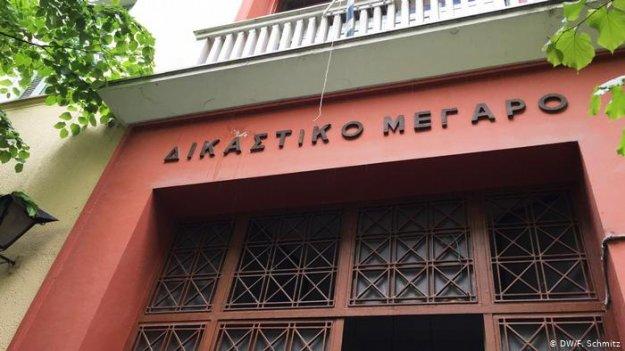 DW: Δημοσίευμα για «σλαβομακεδονική μειονότητα» στην Ελλάδα - Δίκη για τη λέξη «ντόπια»