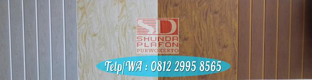 Motif Terbaru Shunda Plafon - Shunda Plafon Purwokerto