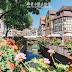 【法國東部】最美小鎮 柯馬爾 Colmar・踏進童話世界漫遊