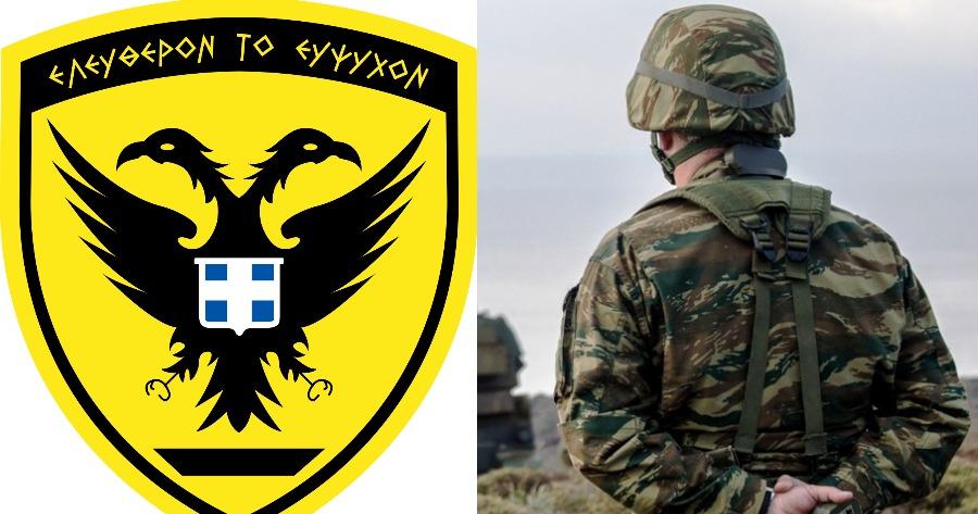 1.200 προσλήψεις στον Στρατό Ξηράς, με απολυτήριο Λυκείου: Τα απαραίτητα προσόντα