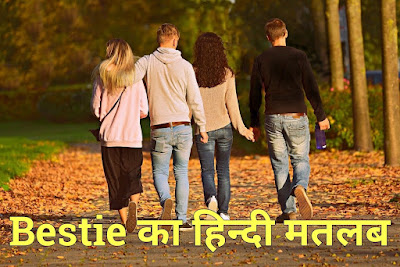 Besties meaning in hindi