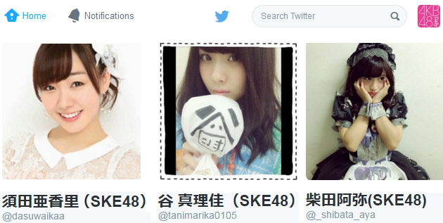 http://akb48-daily.blogspot.com/2016/01/top-10-ske48-twitter-account.html
