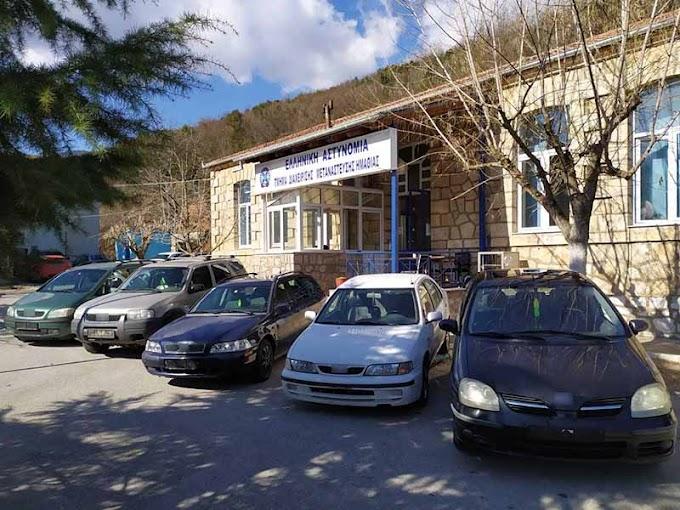 Σύλληψη 6 διακινητών μη νόμιμων αλλοδαπών από το Τμήμα Διαχείρισης Μετανάστευσης Ημαθίας