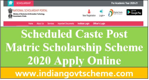 SC Post Matric Scholarship Scheme
