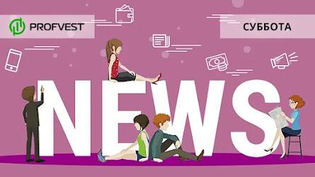 Новостной дайджест хайп-проектов за 03.04.21. Еженедельный отчет от СуперКопилки