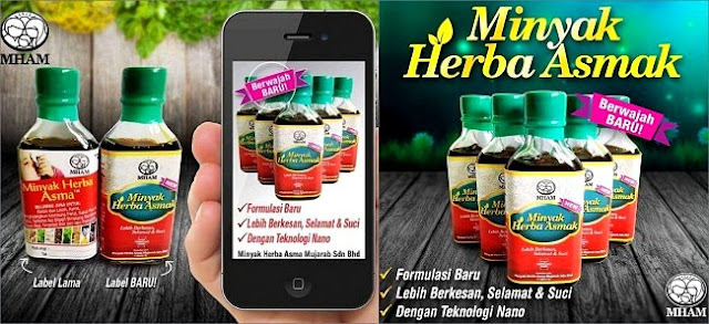 Minyak-Herba-Asmak-Penawar-Asma
