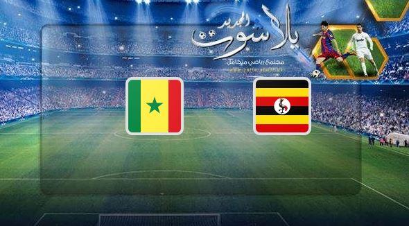 السنغال تطيح بمنتخب أوغندا وتتأهل لدور ربع النهائي في بطولة كأس الامم الافريقية