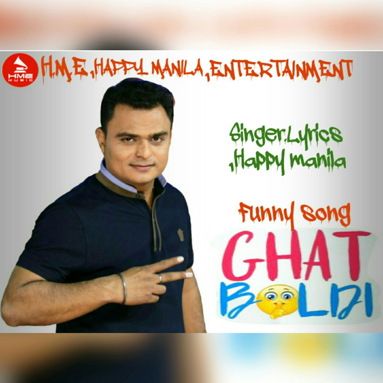 Ghat Boldi Funny Song