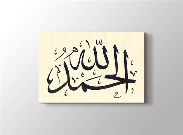 Elhamdülillah Arapça Nasıl Yazılır?