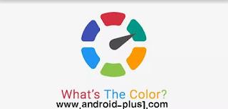 تحميل لعبة What's The Color المسليه للاندرويد
