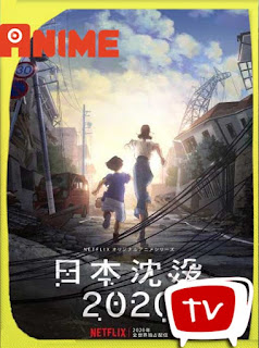 Japón se hunde 2020 (2020) Temproada 1 [1080p] Latino [GoogleDrive] SilvestreHD