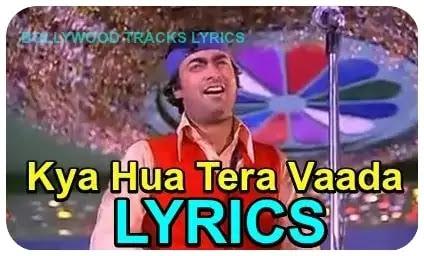 Kya-Hua-Tera--Vaada-Lyrics-BOLLYWOOD-TRACKS-LYRICS