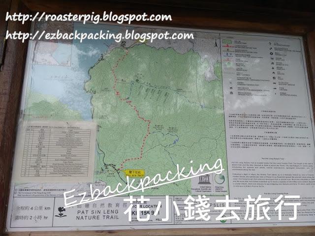 八仙嶺自然教育徑路線地圖